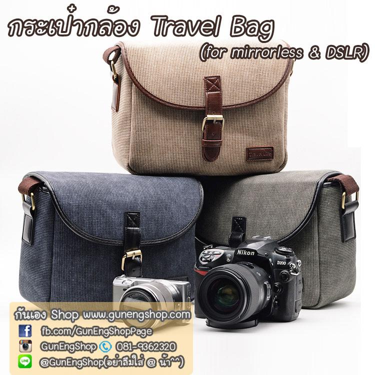 Mirrorless Travel Bag XA3 XA2 GF8 A5100 A6000 EPL7 EM10